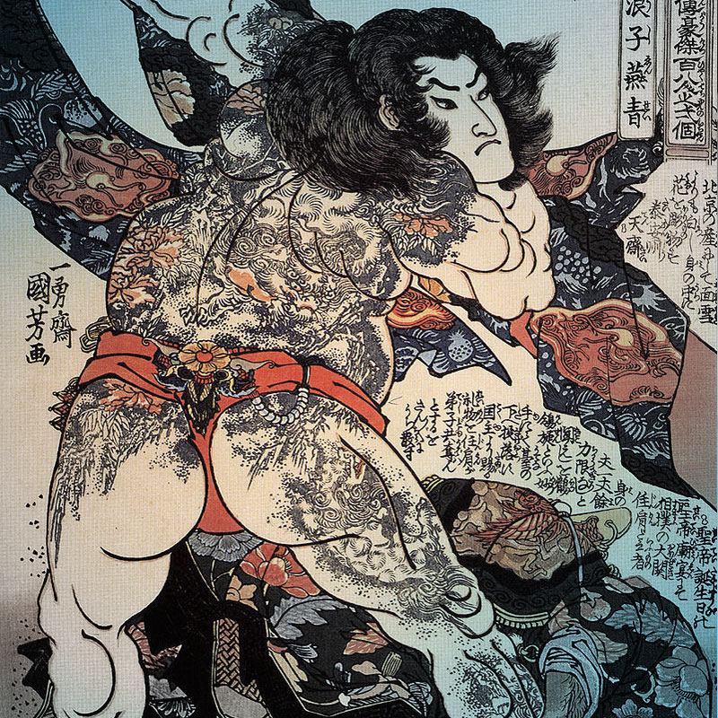 alte chinesische Zeichnung mit tätowierten Sumos